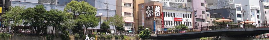 博多エクセルホテル東急の楽しみ方