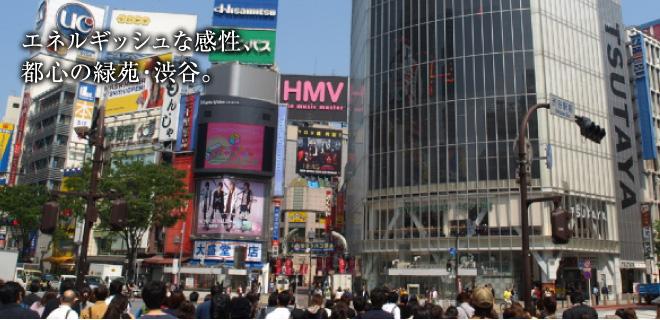 渋谷 東急REIホテルの楽しみ方